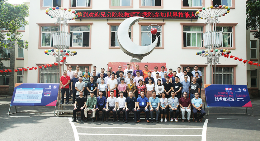 Vcom Education successfully held 2019 technical training in Guangxi province to support the 46th WorldSkills competition